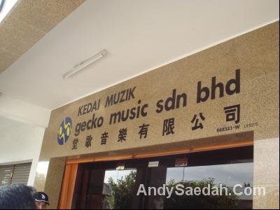 Gecko Music Studio