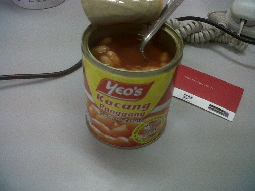 Yeo's Baked Beans.